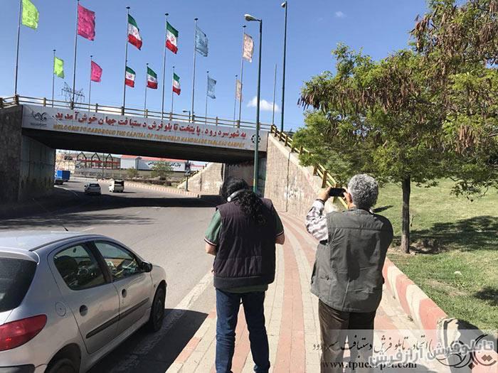 حضور صدا و سیما در ورودی شهر سردرود، پایتخت تابلو فرش جهان