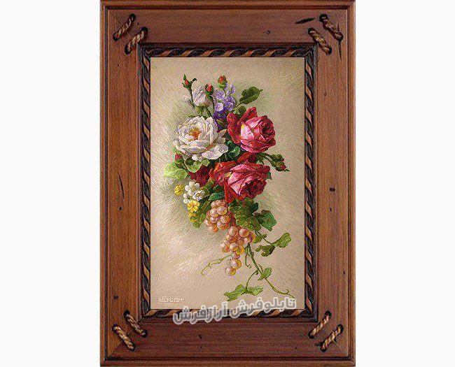 تابلو فرش دستباف شاخه گل رز و انگور - کد 586