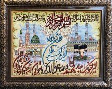تابلو فرش دستباف آیه قرآنی وان یکاد کد 415