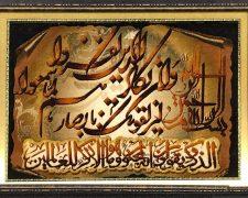 فروش تابلو فرش دستباف آیه قرآنی وان یکاد پوستی با پس زمینه تیره رنگ - کد 619