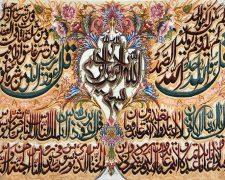 تابلو فرش دستباف طرح آیات چهار 4 قل - کد 700