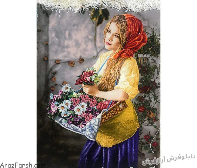 تابلو فرش دستباف طرح دختر گل فروش - کد 781