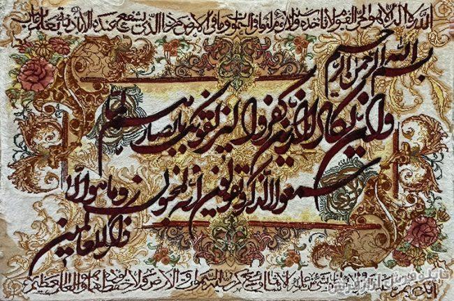 تابلو فرش دستبافت طرح آیه قرآنی وان یکاد با پس زمینه ابریشم و کرمی رنگ کد 896