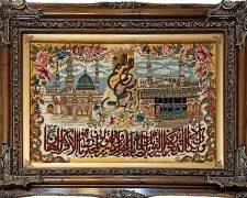 تابلو فرش دستباف طرح آیه قرآنی وان یکاد الذین با پس زمینه کعبه و مدینه کد 889