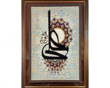 تابلو فرش دستباف طرح یا علی کد 980